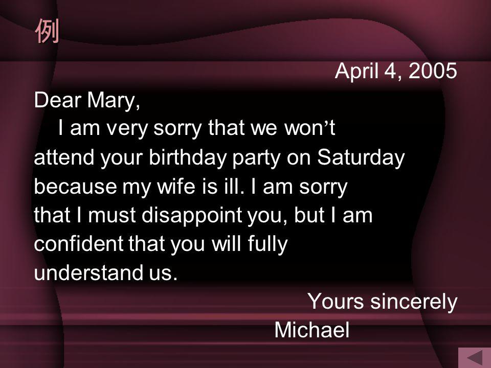 例 April 4, 2005 Dear Mary, I am very sorry that we won't