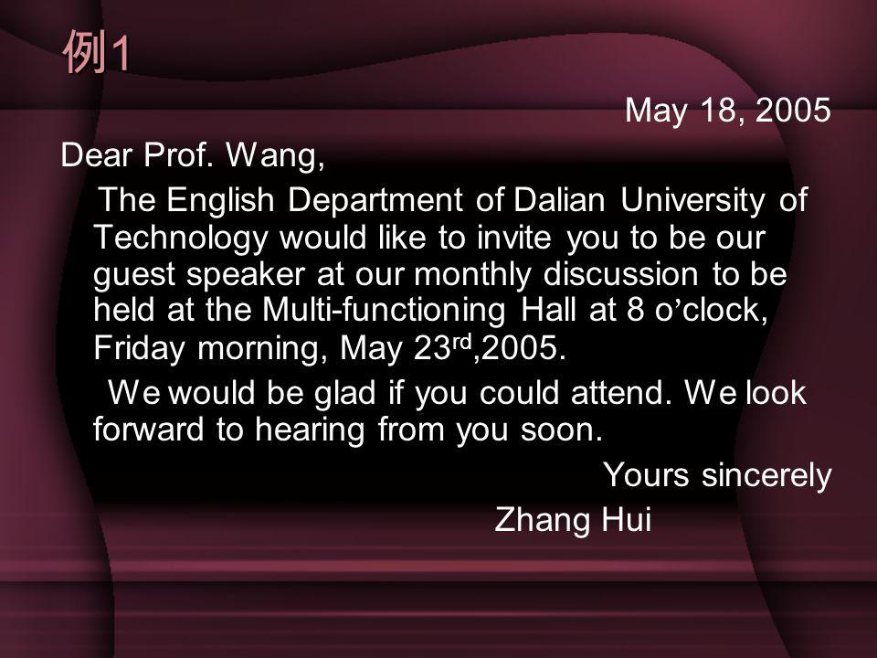 例1 May 18, 2005. Dear Prof. Wang,
