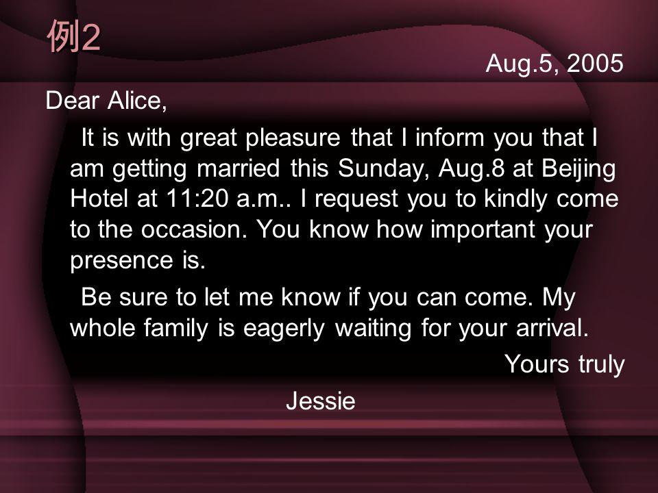 例2 Aug.5, 2005. Dear Alice,