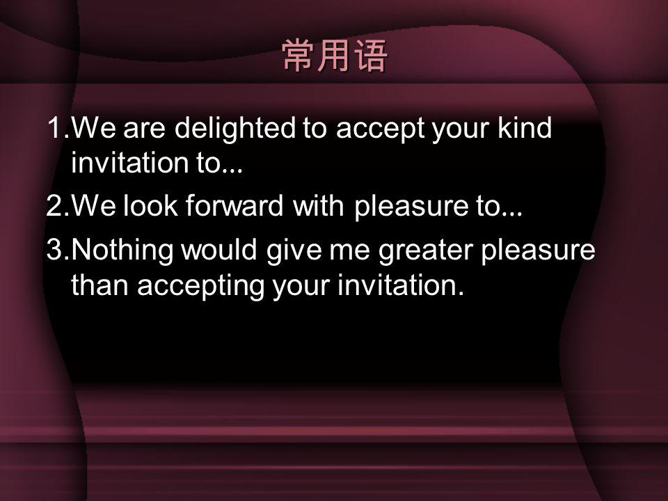 常用语 1.We are delighted to accept your kind invitation to…