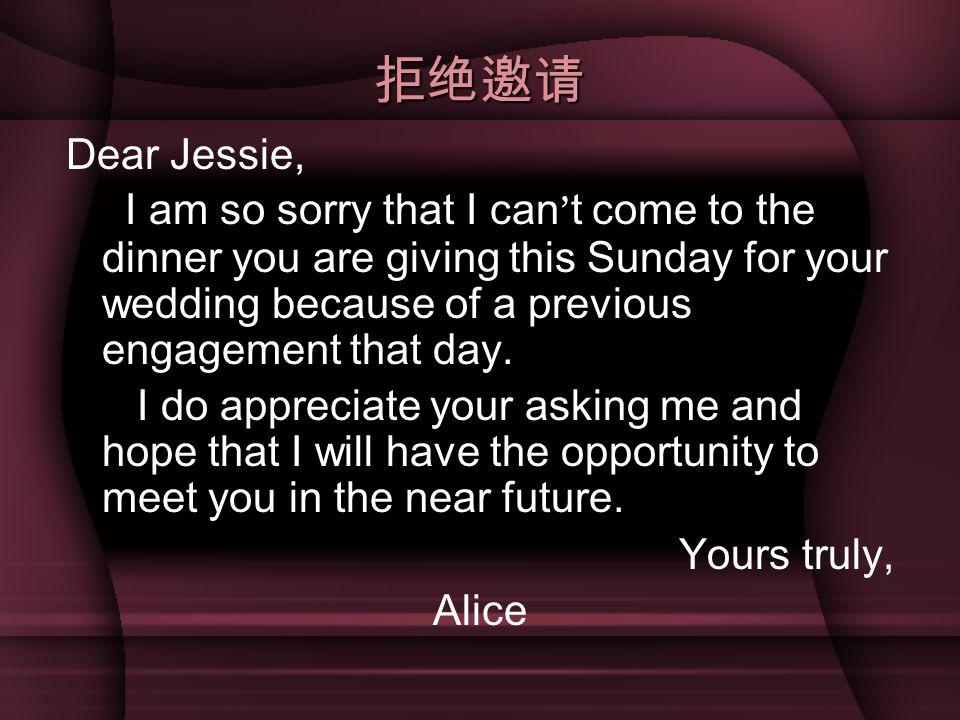 拒绝邀请 Dear Jessie,