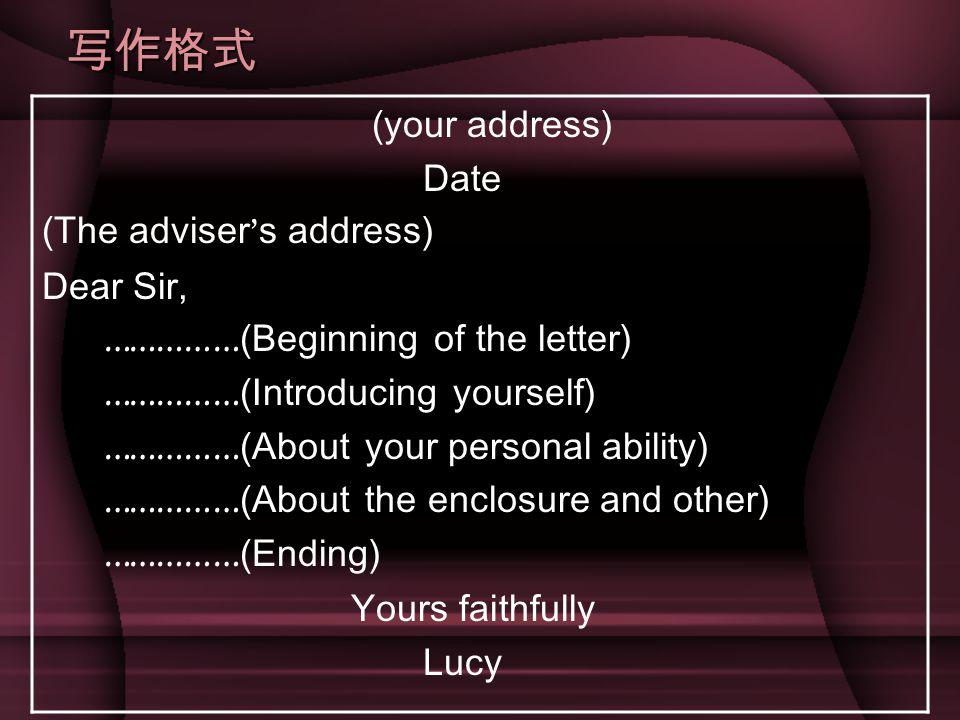 写作格式 (your address) Date (The adviser's address) Dear Sir,