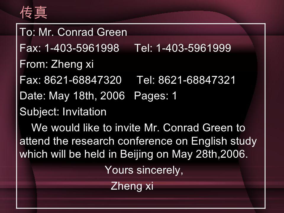 传真 To: Mr. Conrad Green Fax: 1-403-5961998 Tel: 1-403-5961999