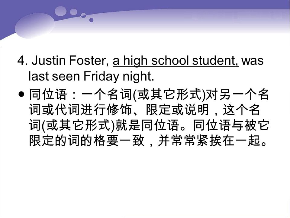 4. Justin Foster, a high school student, was last seen Friday night.