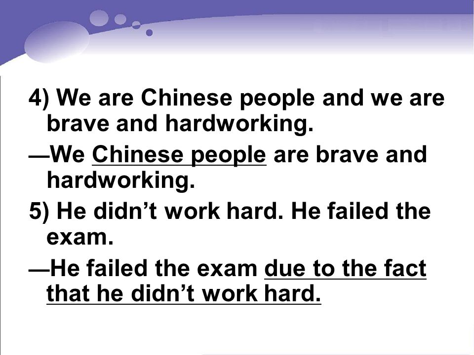 4) We are Chinese people and we are brave and hardworking.