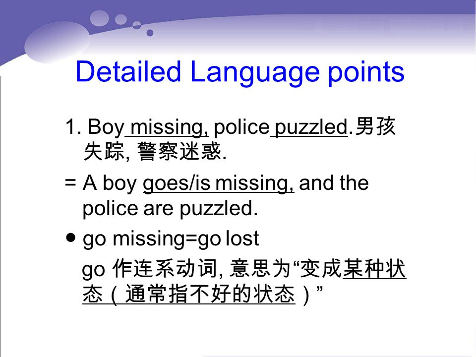 Detailed Language points