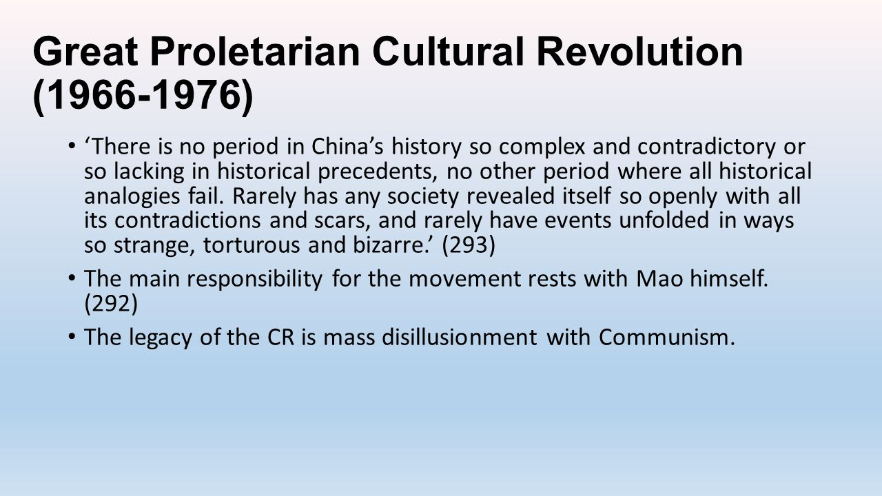Great Proletarian Cultural Revolution (1966-1976)