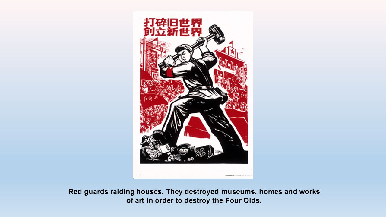 Red guards raiding houses