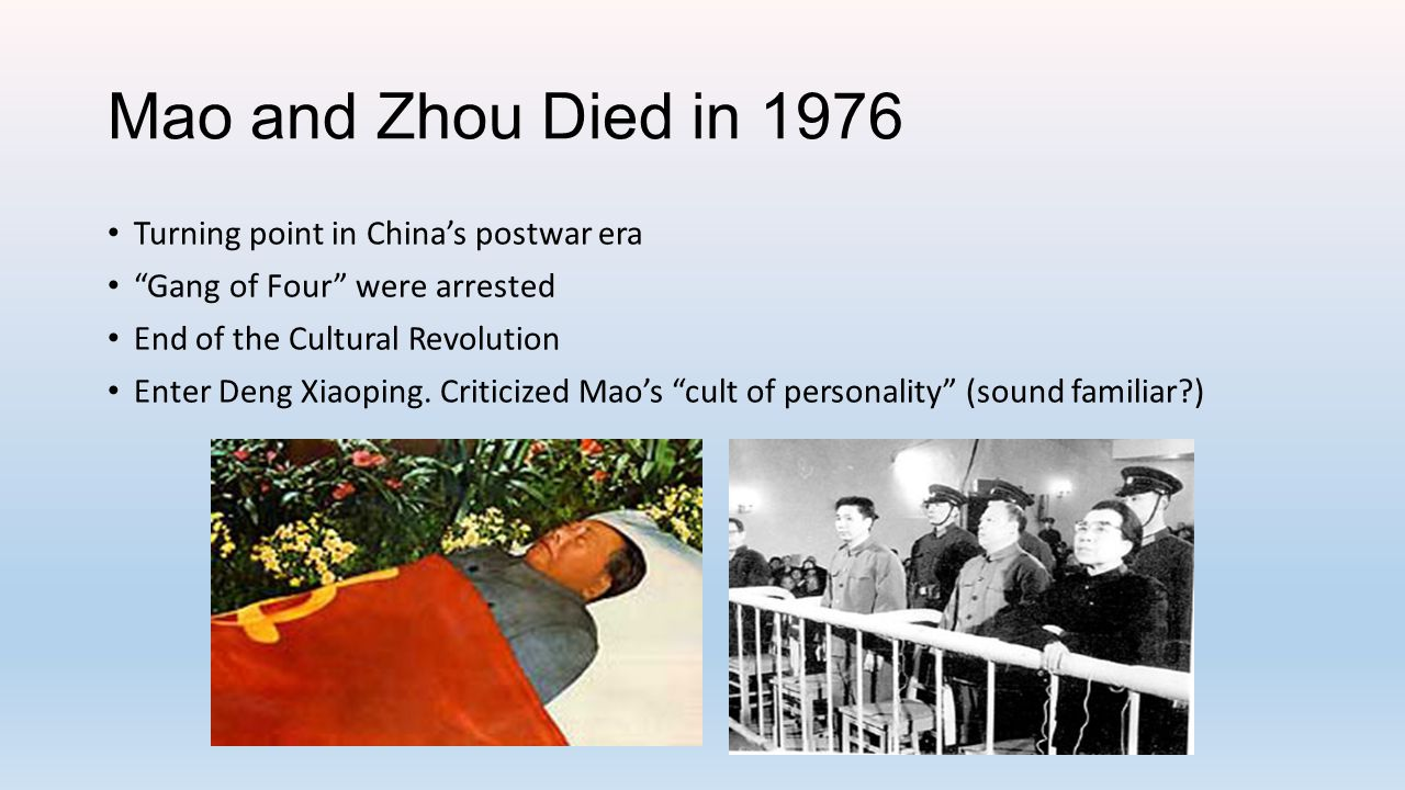 Mao and Zhou Died in 1976 Turning point in China's postwar era