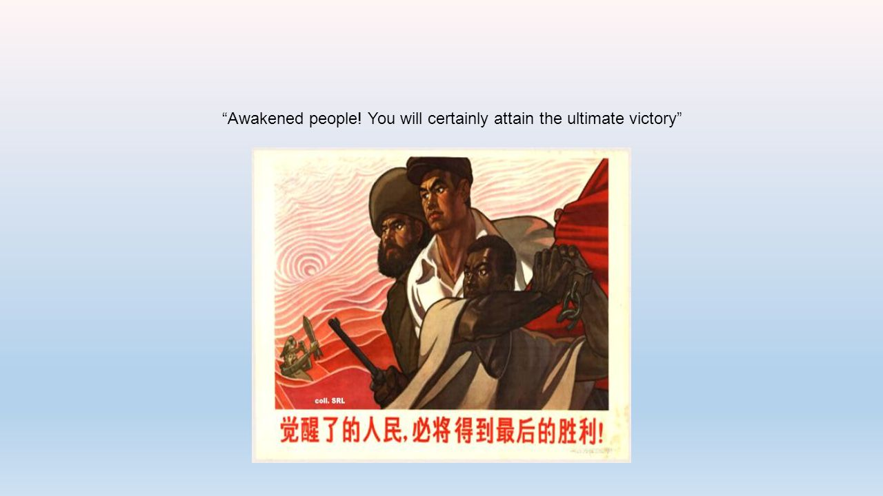 Awakened people! You will certainly attain the ultimate victory