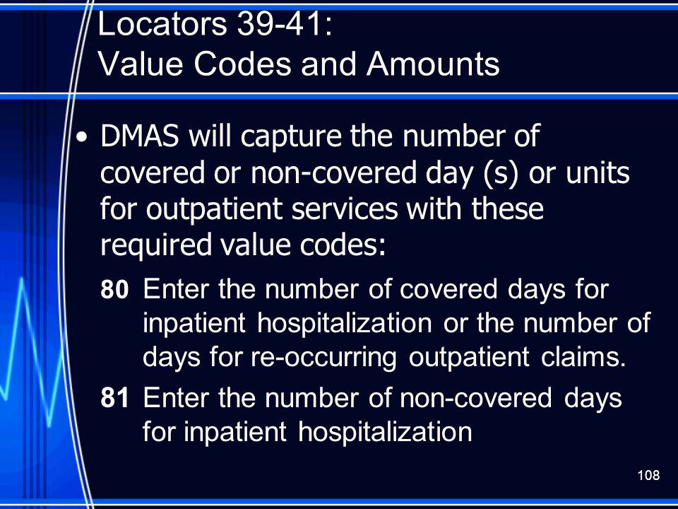 Locators 39-41: Value Codes and Amounts