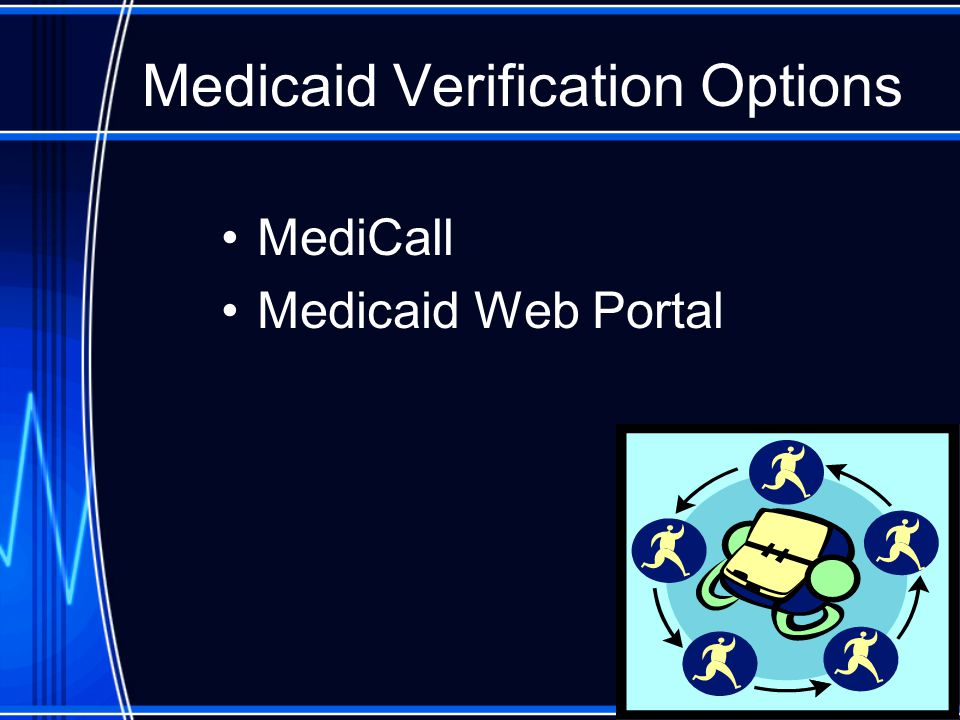 Medicaid Verification Options