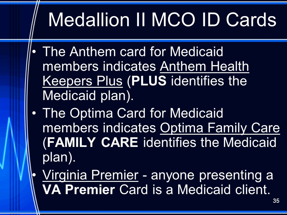 Medallion II MCO ID Cards