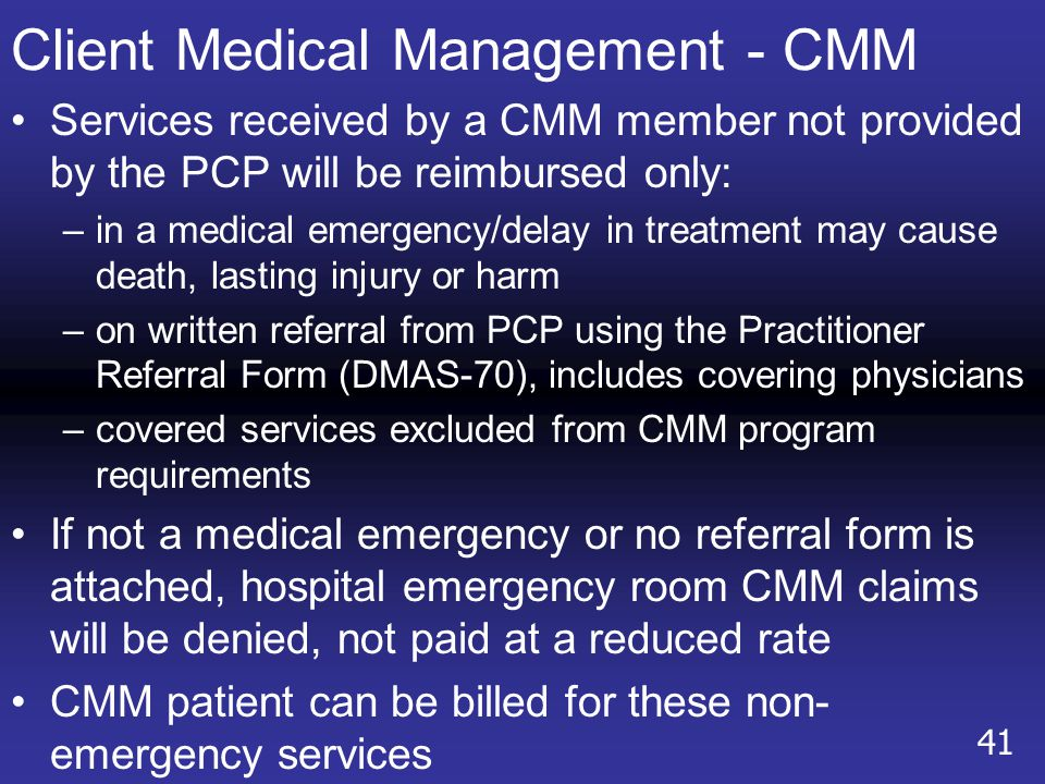 Client Medical Management - CMM