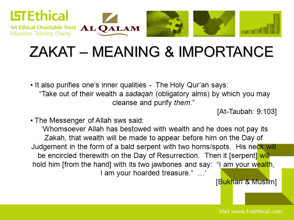 ZAKAT – MEANING & IMPORTANCE