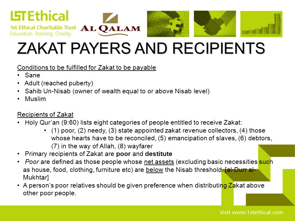 ZAKAT PAYERS AND RECIPIENTS