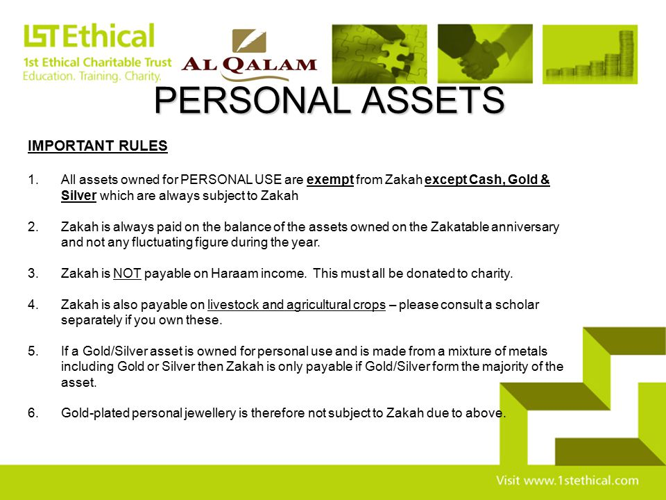 PERSONAL ASSETS IMPORTANT RULES