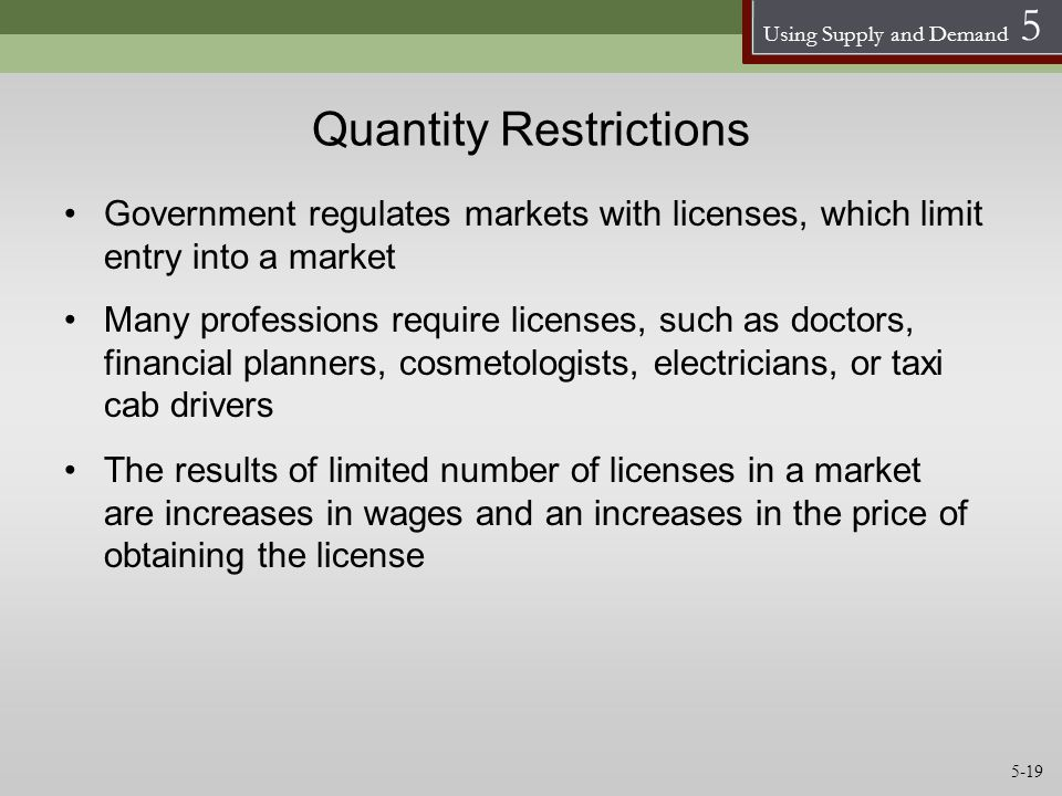 Quantity Restrictions