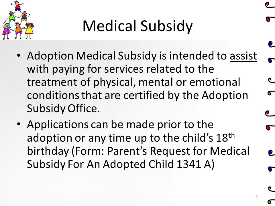 Medical Subsidy
