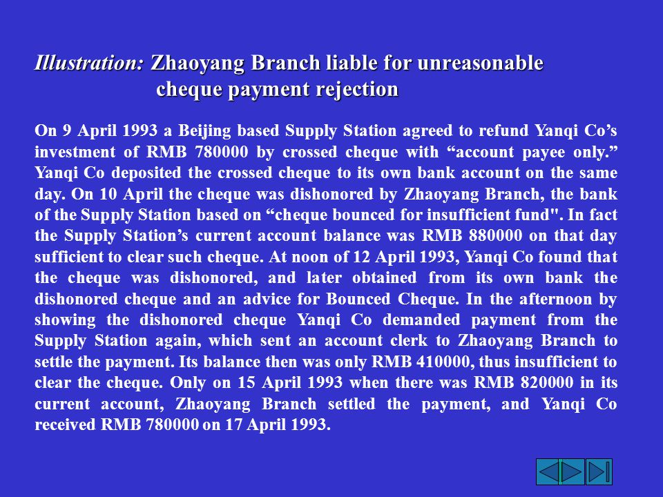 Illustration: Zhaoyang Branch liable for unreasonable cheque payment rejection