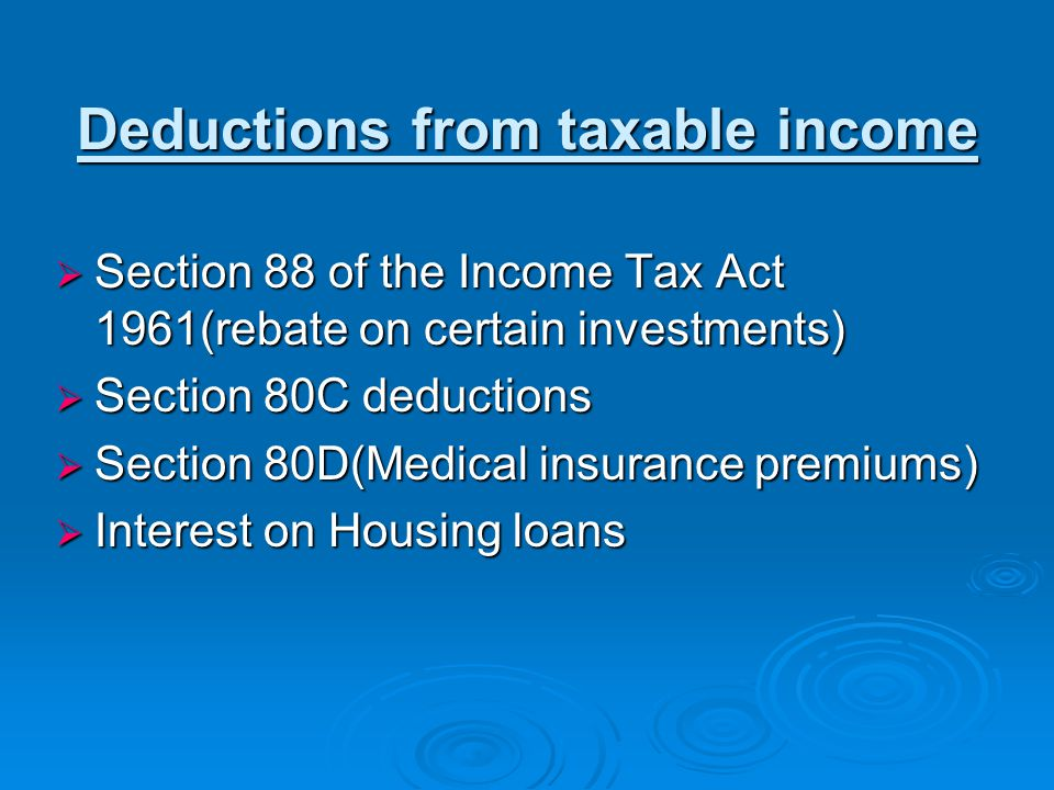 Deductions from taxable income