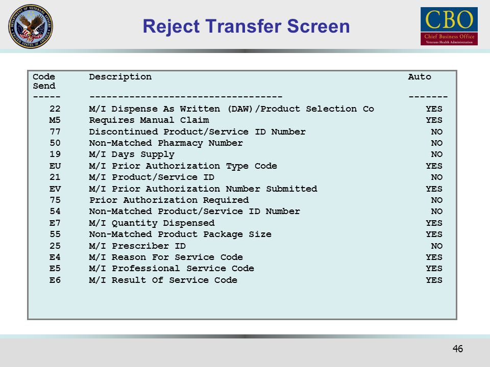 Reject Transfer Screen
