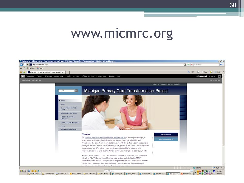 www.micmrc.org Michigan Care Management Resource Center web site www.micmrc.org. Public section.