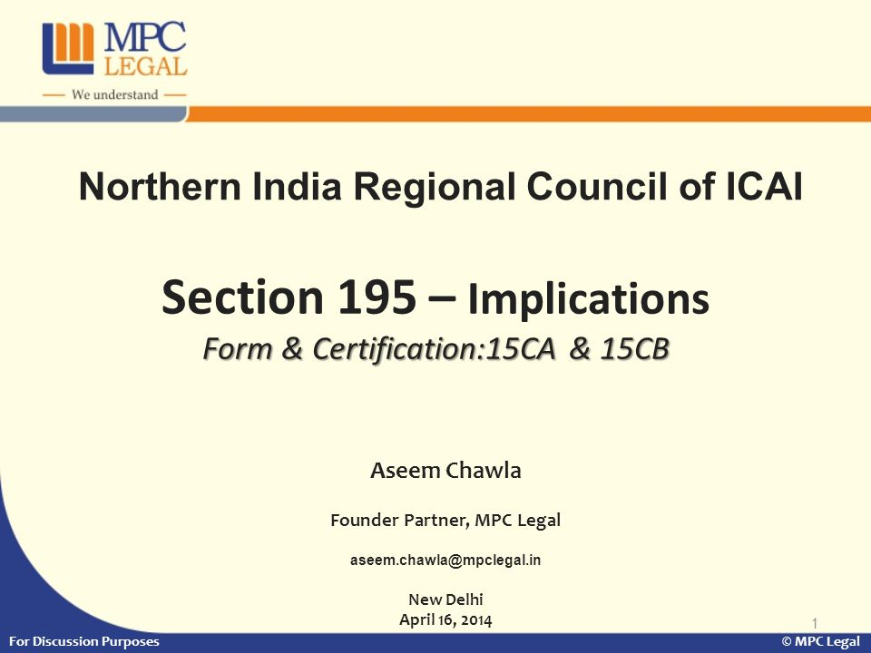 Section 195 – Implications Form & Certification:15CA & 15CB