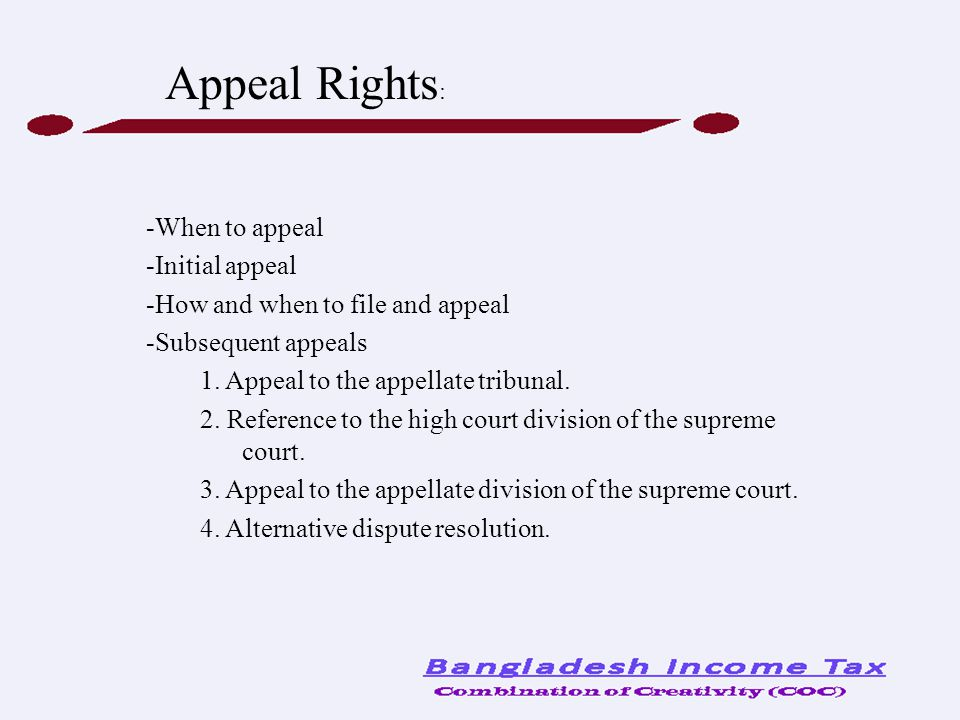 Appeal Rights: