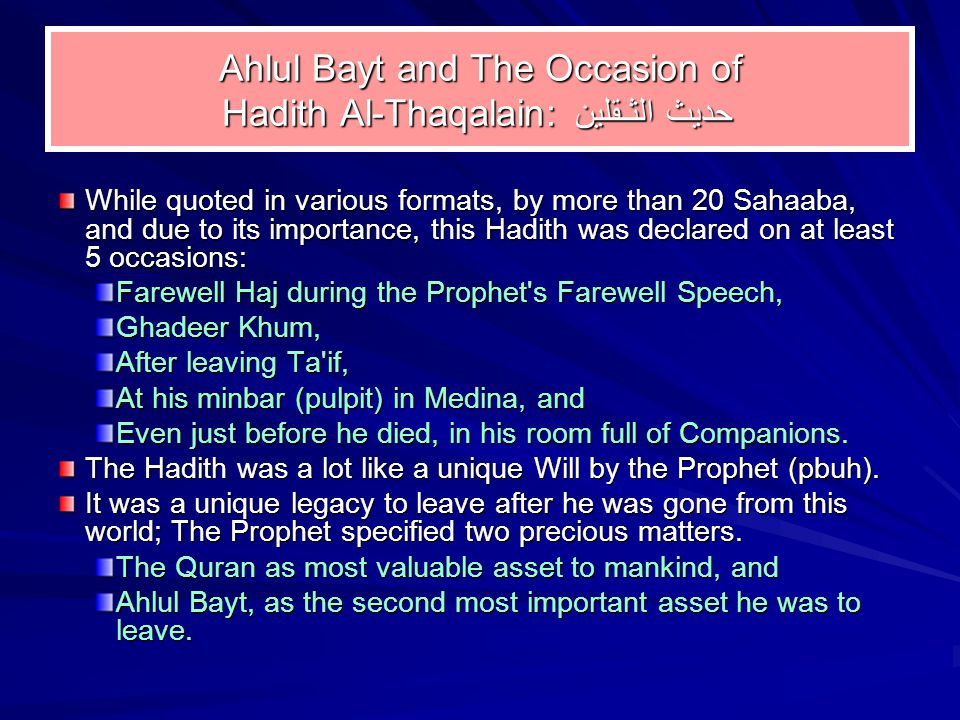 Ahlul Bayt and The Occasion of Hadith Al-Thaqalain: حديث الثـقلين
