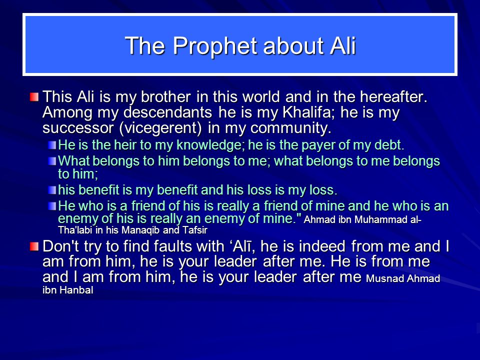 The Prophet about Ali