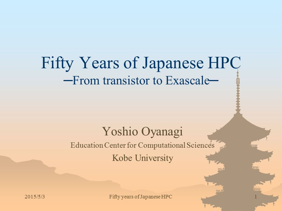 Fifty Years of Japanese HPC ─From transistor to Exascale─