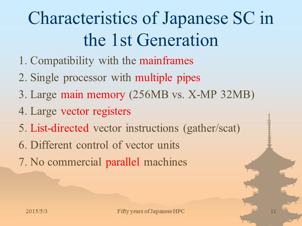 Characteristics of Japanese SC in the 1st Generation