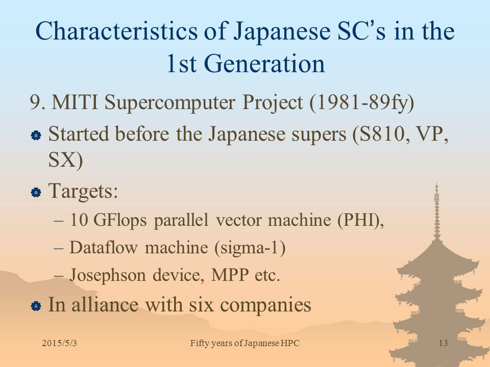 Characteristics of Japanese SC's in the 1st Generation