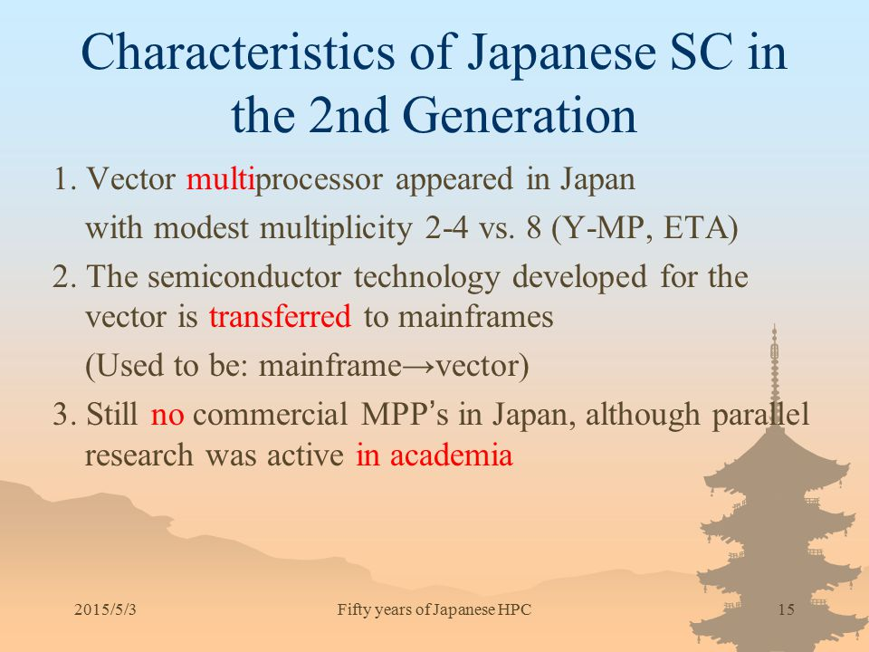 Characteristics of Japanese SC in the 2nd Generation