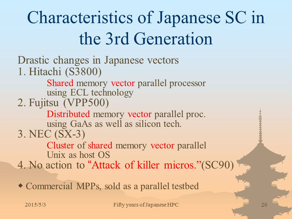 Characteristics of Japanese SC in the 3rd Generation