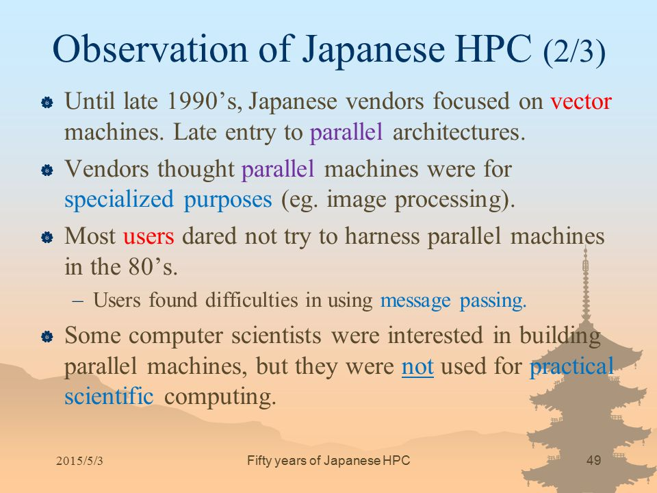 Observation of Japanese HPC (2/3)