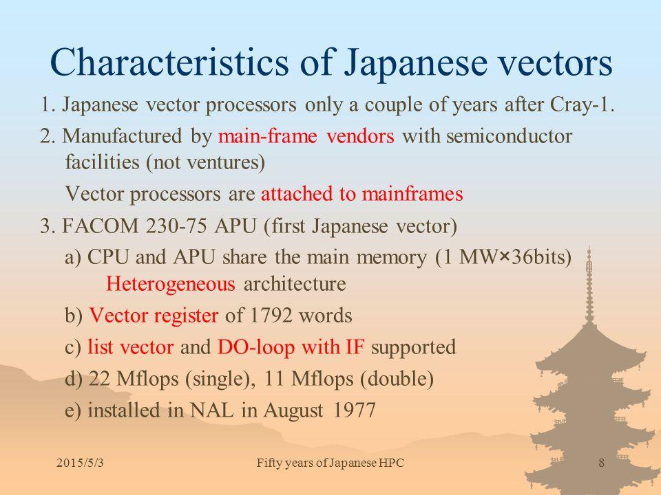 Characteristics of Japanese vectors