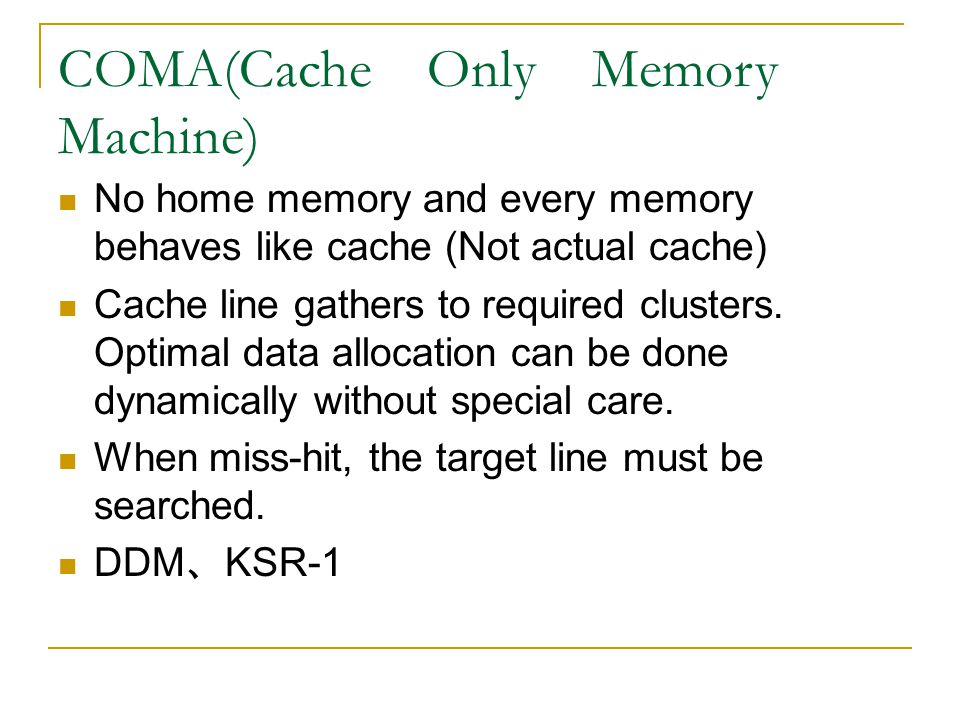 COMA(Cache Only Memory Machine)