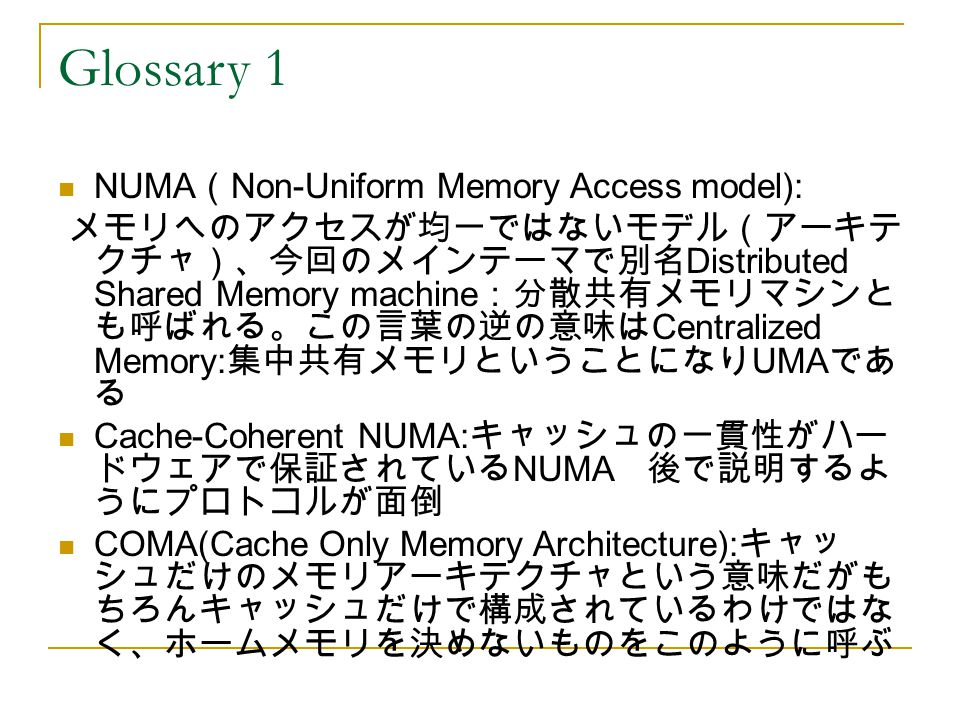 Glossary 1 NUMA(Non-Uniform Memory Access model):