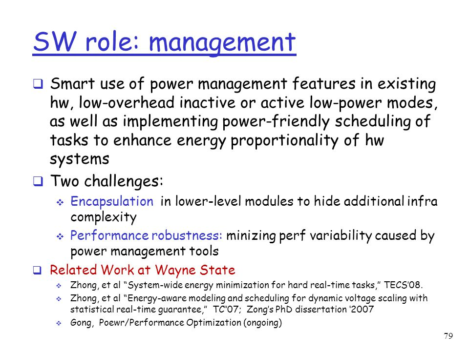 SW role: management