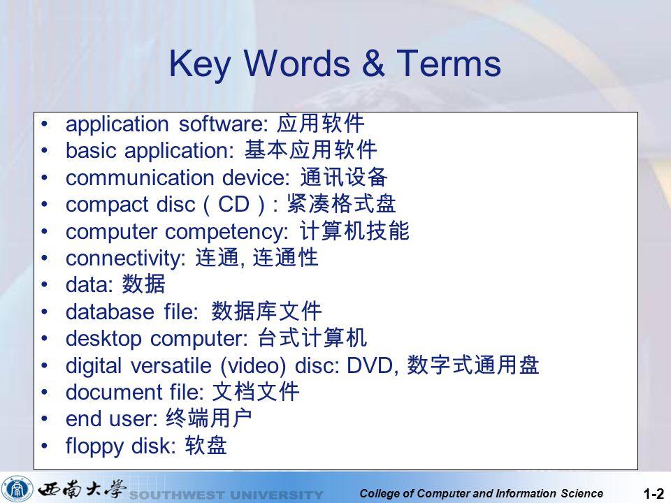 Key Words & Terms application software: 应用软件 basic application: 基本应用软件