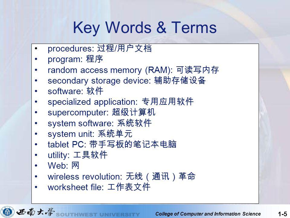 Key Words & Terms procedures: 过程/用户文档 program: 程序