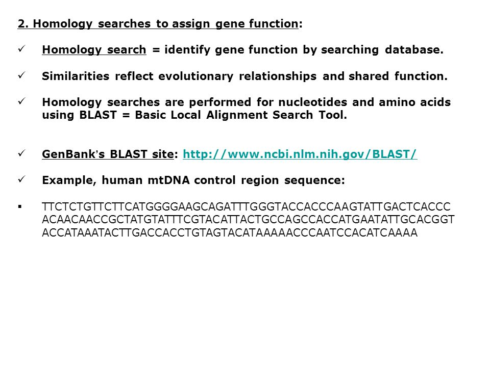 2. Homology searches to assign gene function: