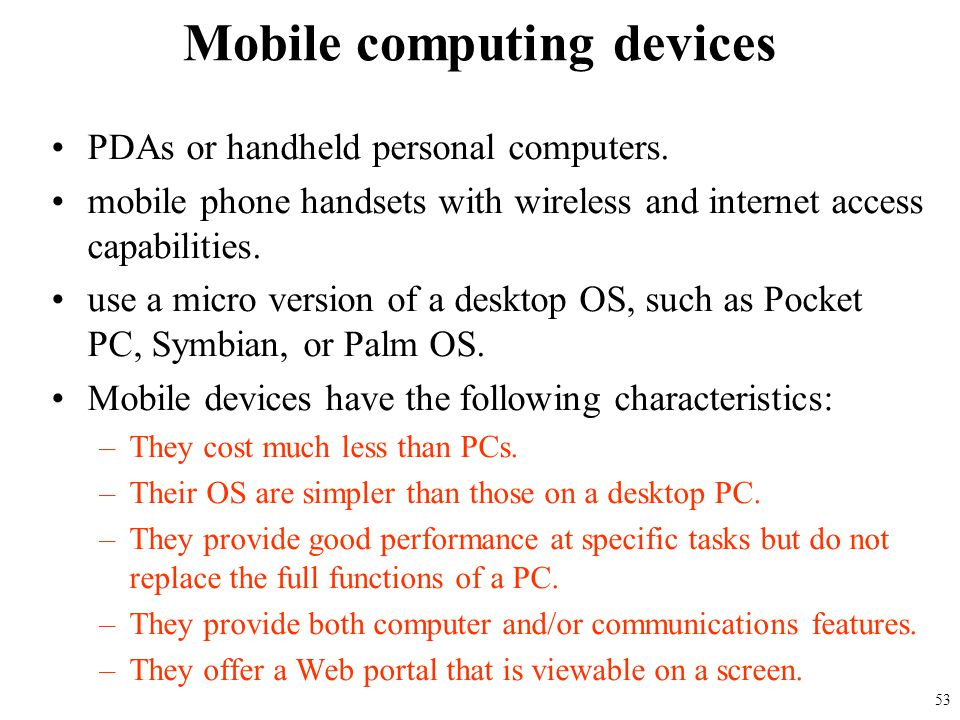 Mobile computing devices