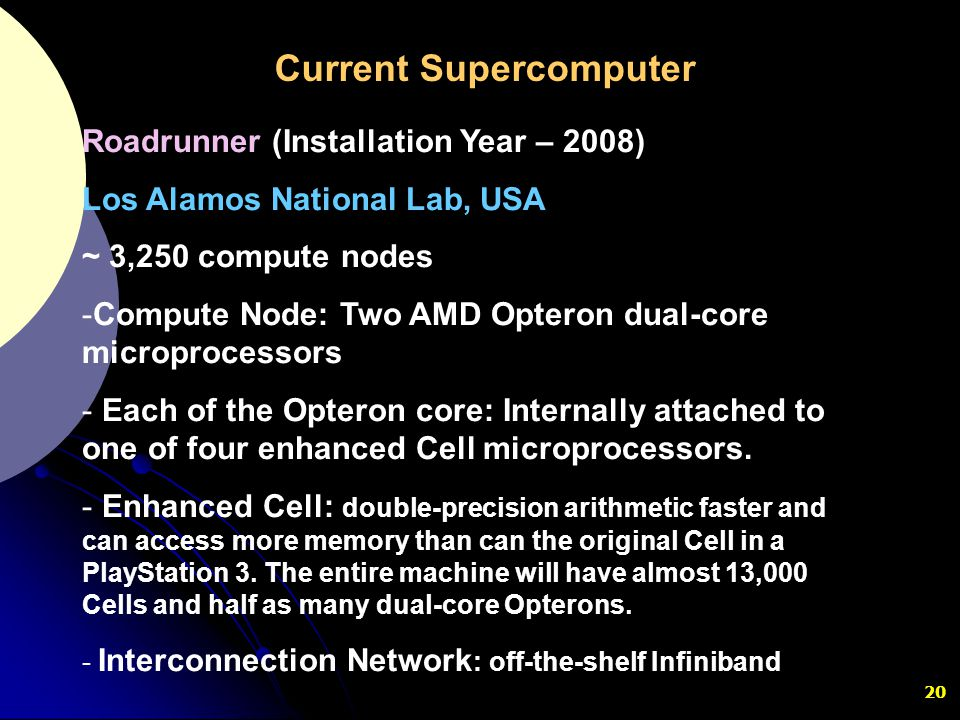 Current Supercomputer
