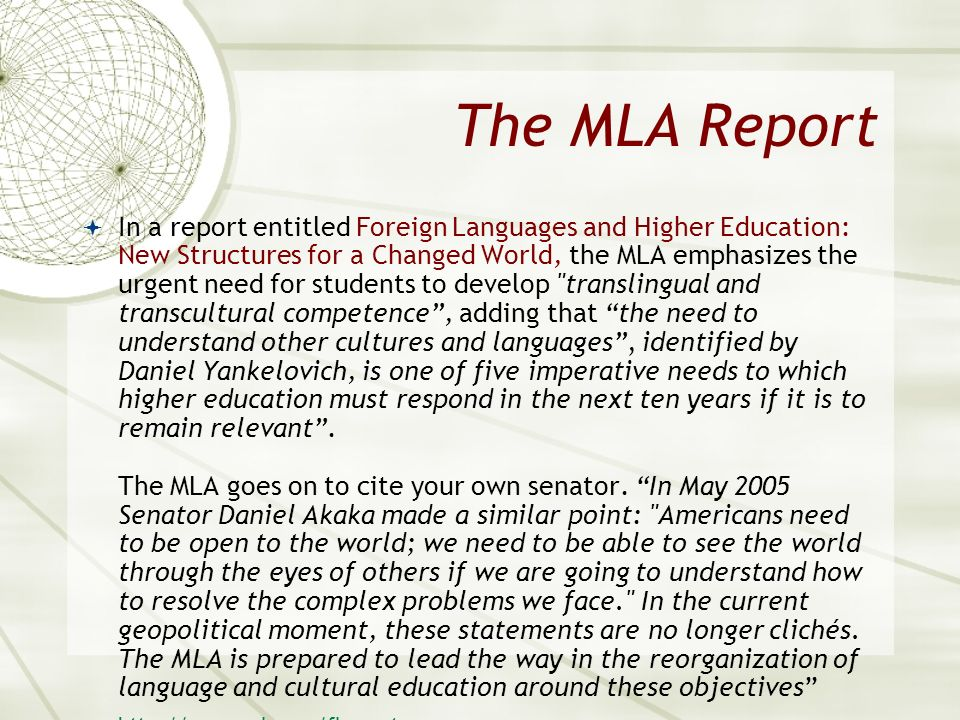 The MLA Report
