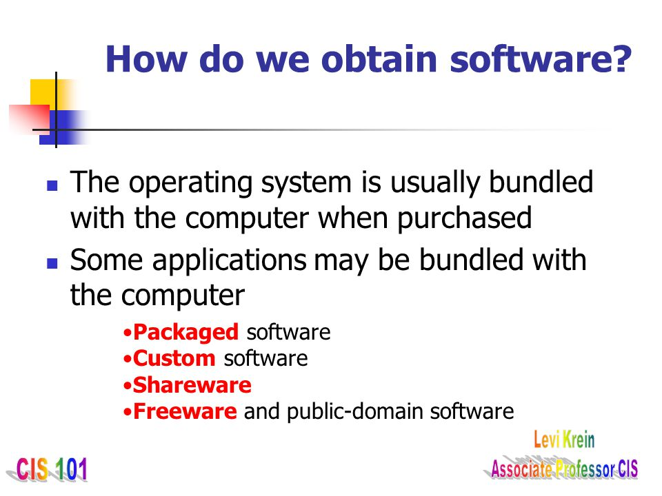 How do we obtain software