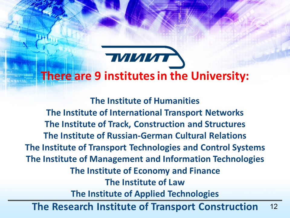 There are 9 institutes in the University: