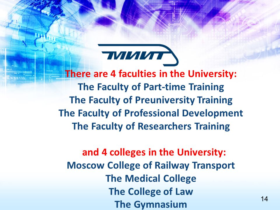 There are 4 faculties in the University: